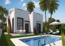 2 bed new development for sale in Rojales, Alicante