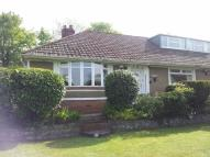 White Cross Lane house to rent