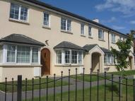 1 bed Flat in St. Georges Court...