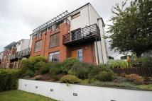 Southbrae Gardens Town House for sale