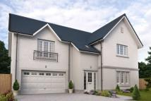 5 bedroom new home in Friarsfield Road, Cults...