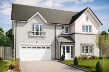 5 bed new house for sale in Friarsfield Road, Cults...