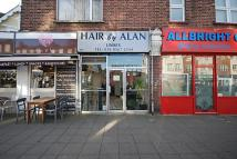 Shop to rent in Northfield Avenue...