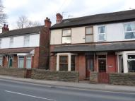 Shearing Hill semi detached house for sale