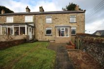 2 bedroom End of Terrace home in Hall Road, Esh, Durham