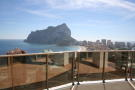 1 bedroom Apartment in Calpe, Alicante, Spain