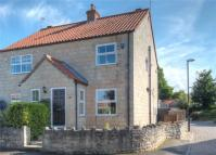 2 bedroom End of Terrace property in Folly Lane, Bramham...