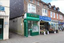 Shop to rent in 9a, High Street...