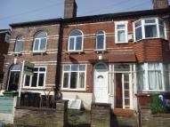 2 bed Terraced home to rent in Lowndes Lane, Stockport...