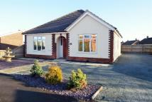 3 bedroom Detached Bungalow for sale in North End, Swineshead...