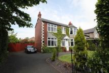 Detached house for sale in Glendale, Whickham