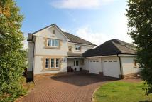 Cardrona Way Detached house for sale
