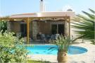 2 bedroom Villa for sale in Charming villa in Loutra