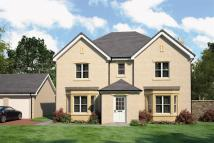 new property for sale in Guthrie Gardens, Eskbank...