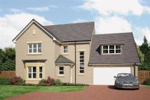 5 bed new property in Guthrie Gardens, Eskbank...