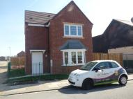 2 bedroom Detached house in Turnbull Street...