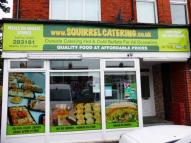 Cafe in Squirrel Catering 211 for sale