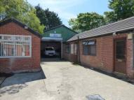 property to rent in Workshop/Office