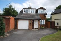 5 bed Detached home in Elm Road, Chessington...