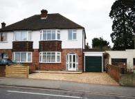 3 bed semi detached property in Hook Road, Chessington...