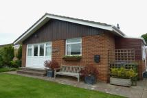 Furners Mead Detached Bungalow for sale