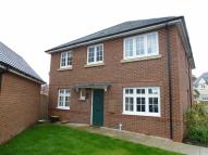 Link Detached House in Morris Way, Chorley...