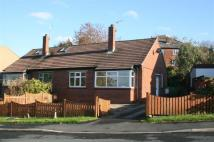 2 bed Semi-Detached Bungalow for sale in 12 Greenacre Park, Rawdon