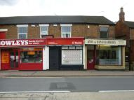 Shop to rent in Retail, Derby Road...