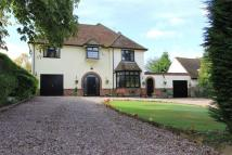 5 bedroom Detached house for sale in Stoughton Lane...