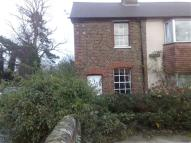 2 bed house to rent in Arch Cottages...