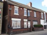 3 bedroom Terraced house in Pontefract Road...