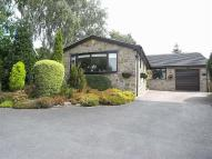 3 bedroom Detached Bungalow in Cliff Road, Crigglestone...