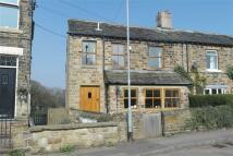 4 bed Cottage for sale in Grange Lane, FLOCKTON...