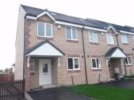 End of Terrace home to rent in High Street, OSSETT...