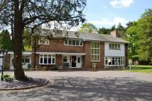 5 bedroom Detached home for sale in Weelsby Road, Grimsby...