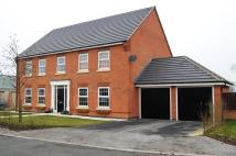 5 bed Detached home for sale in Hornbeam Drive, DN41