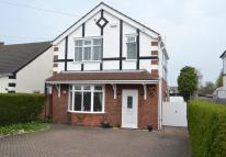 3 bedroom Detached property for sale in Louth Road, Scartho...