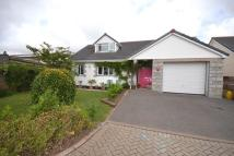 3 bedroom Detached Bungalow for sale in Lowarthow Marghas...