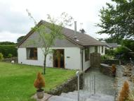 Detached Bungalow in Trewalder, St Teath