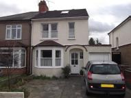 semi detached property for sale in Upminster