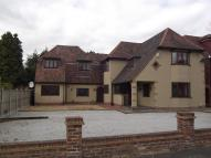 5 bedroom Detached home for sale in Upminster