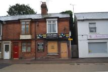 Terraced property for sale in Withersfield Road...