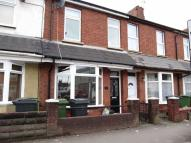3 bedroom Terraced property in Caerphilly Road...