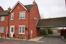 3 bedroom End of Terrace property for sale in Williams Avenue, Fradley.