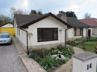 3 bedroom Detached Bungalow for sale in Steeple Close, Poole...