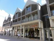 1 bedroom Apartment in Ording House...