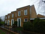 Terraced home in Abbots Walk, Shoeburyness