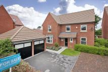 5 bed Detached house in Orchid Way...