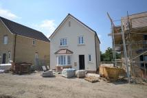4 bed new house for sale in Whitley Meadows...