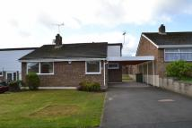 Oakhurst Close Bungalow for sale